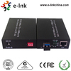Shenzhen manufacture Gigabit Ethernet Media Converter SFP Slot with DIP Switch