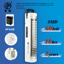 60SMD LED Emergency Charging light,rechargeable lamp