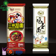 customized noodles package retort pouch food grade flexible packaging bag for food
