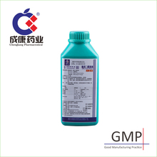 GMP Standard Antiseptic Disinfectant 500/1000ml Dilute Glutaral Solution for Poultry Livestock Chicken Cattle Cow Sheep