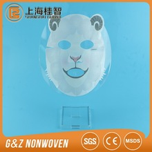 nonwoven animal facial mask pack