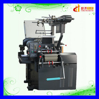 CH-210 New multicolor clothes barcode label printing machine