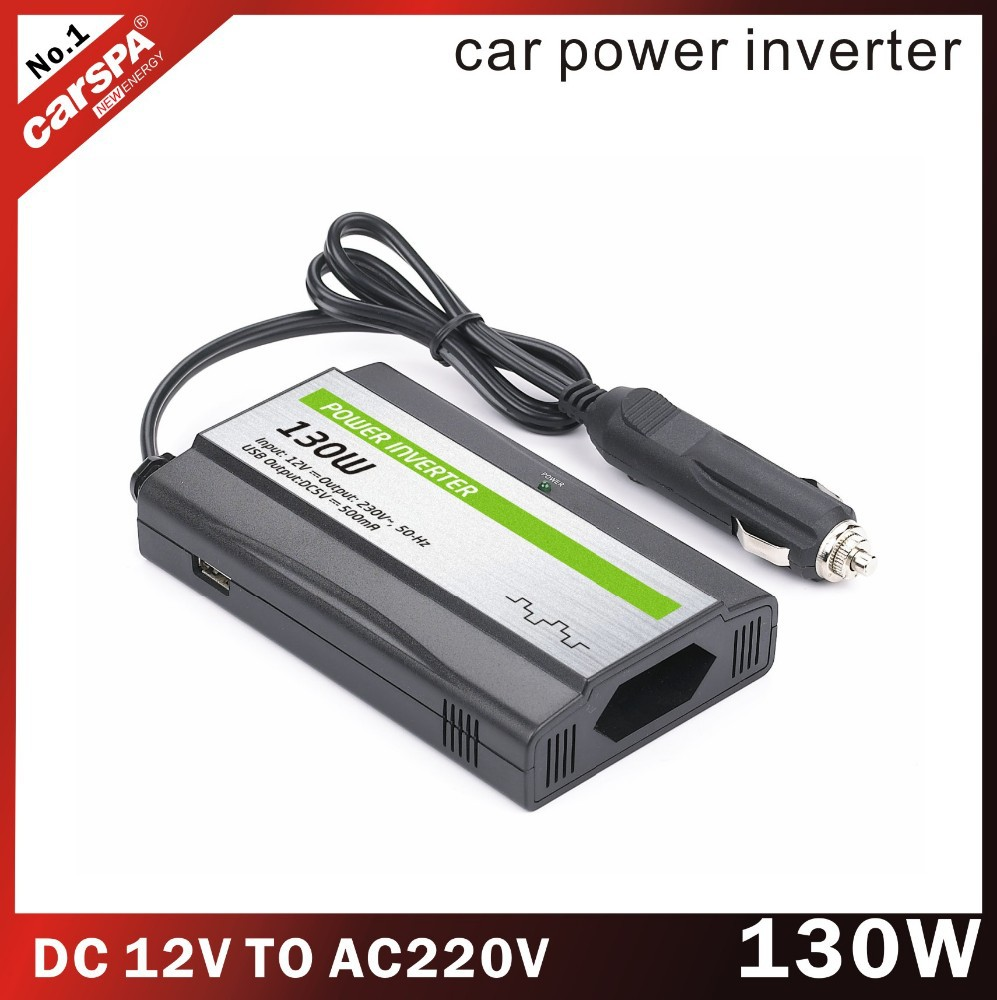 130W Smart Car power inverter Small in size high efficient