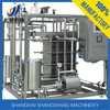 Best price small yogurt production line,yogurt production line,yogurt production machine for sale