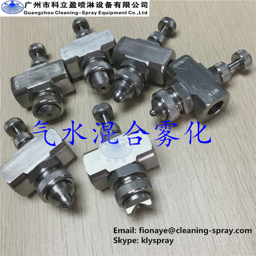 Flat spray air atomizing nozzle for space disinfection