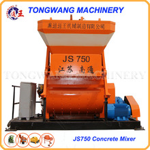 china JS750 concrete mixer prices in india