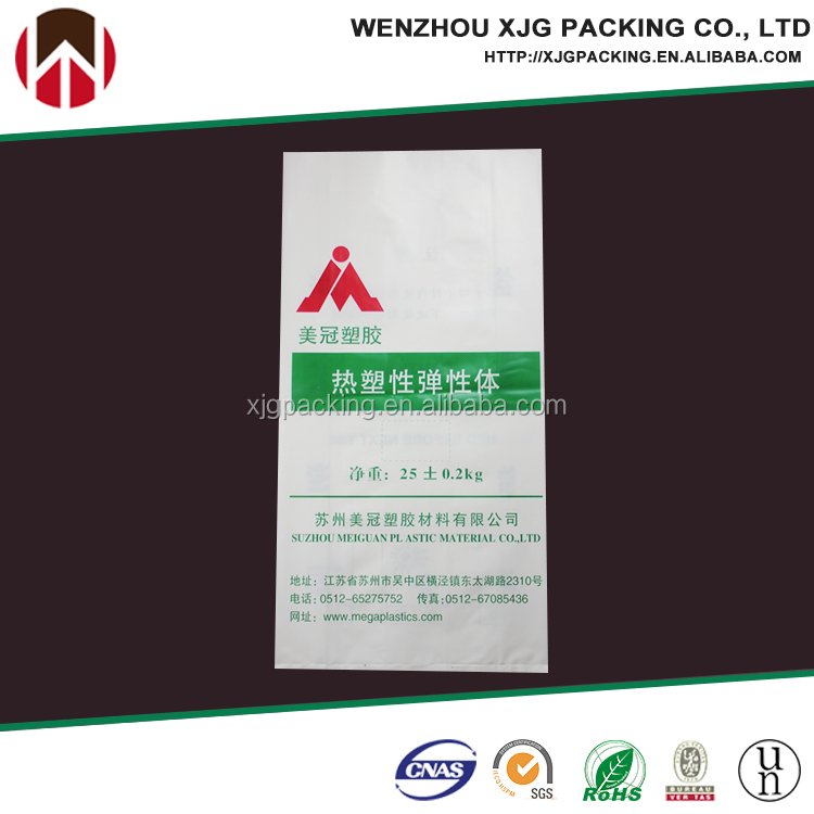 25kg PE heavy duty package for plastic particles or granuales,customized printing and logo