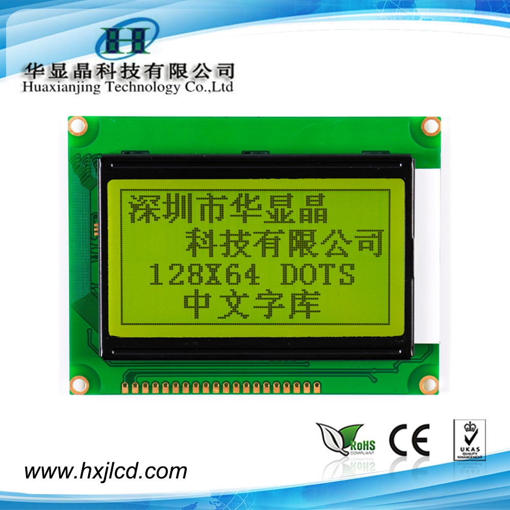 20-pin 128 X 64 DOTS Flexible Transparent Lcd Display With MPU Interface