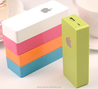2016 New product battery portable power bank 5200 mah with CE/ROHS