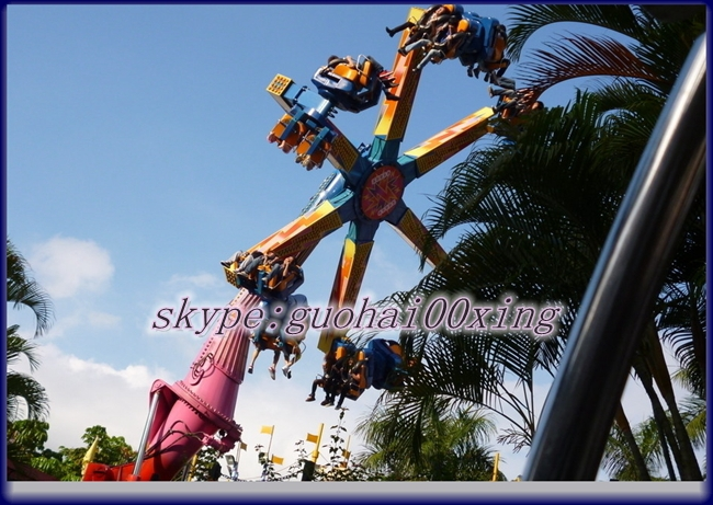 [Ali Brothers]fairground speed windmill rides/magic speed windmill rides for hot sale