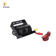 24V Bus Truck Rear View Camera 150 Angle Reverse Backup Camera Waterproof Monitoring Double Camera For Parking Assistance