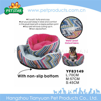 Wholesale Cheap Waterproof Oxford Fabric Pet Luxury Dog Bed