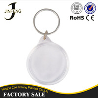 Customized Your Own Logo Promotion Gift plastic photo insert keychain