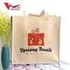 Promotional Supplier Fashion Reusable Shopping Non