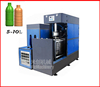 MIC-9B micmachinery assured quality semi-automatic pet bottle blowing machine for 5L produce 800pcs per hor