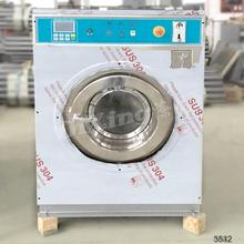 China Steam hospital washer and dryer for laundry shop with CE