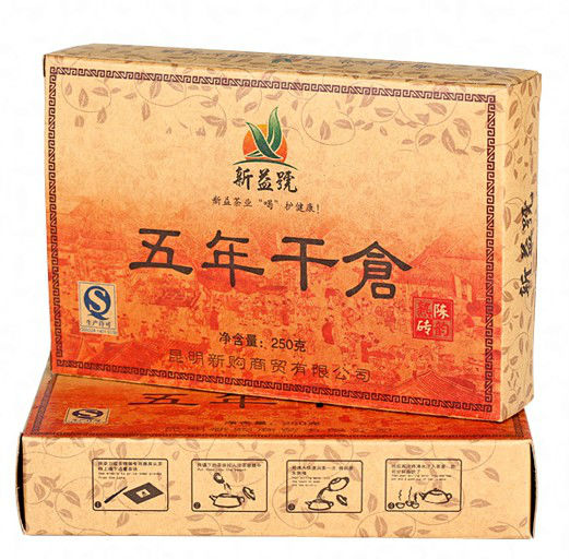 2011 Year Ripe Yunnan Puer weight loss Tea