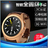 2016 Wifi Dz09 SIM Card Smart Watch Phone