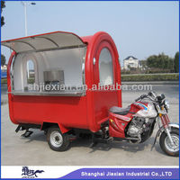JX-FR220I Shanghai Jiexian Outdoor Mobile gasoline Motorcycle mini Food Van