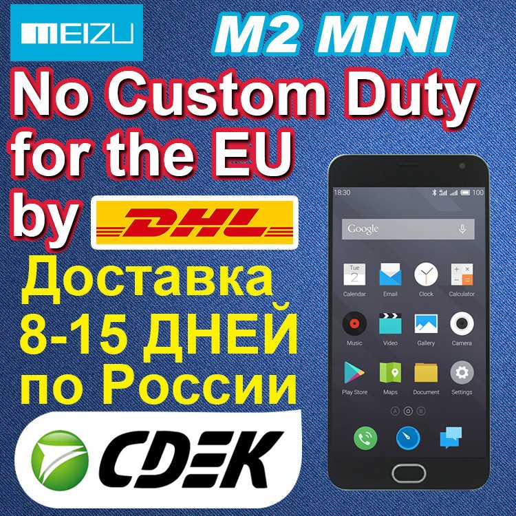 "Original Meizu M2 mini cellphone 4G FDD LTE Dual SIM Mobile Phone 5.0""1280x720P MTK6735 Quad Core Android Lollipop 2GB RAM 13MP"