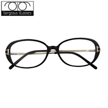 Wholesale new colorful german eyeglass frames