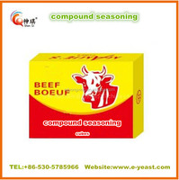 BEEF BROTH SEASONING CUBE
