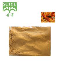 The Hotest Fruit Powder Seabuckthorn Extract Powder Pass the KFDA Test