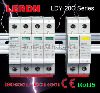20kA voltage surge protector 4P Class D protection