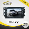 OEM Factory Hot Sale Double Din Car GPS Navigation Touch Screen Car DVD For Chevrolet Captiva