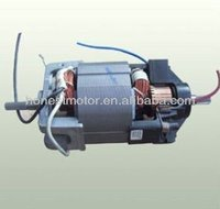 1KW electric motors UL