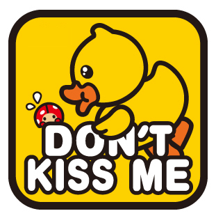 Car Accessories Made in China Cute Duck Don't Kiss Me Yellow Reflective Stickers