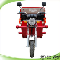 load capacity 500kg small 3 wheel delivery vehicles tricycle