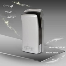 Automatic Double Side High Speed Hand Dryer Electric