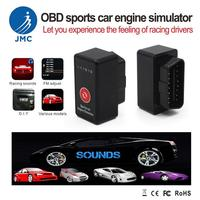 New Cool Car Sports Car Sound
