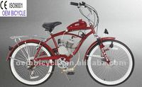 26 inch hot sale 50cc 2-stroke gas engine motor bike