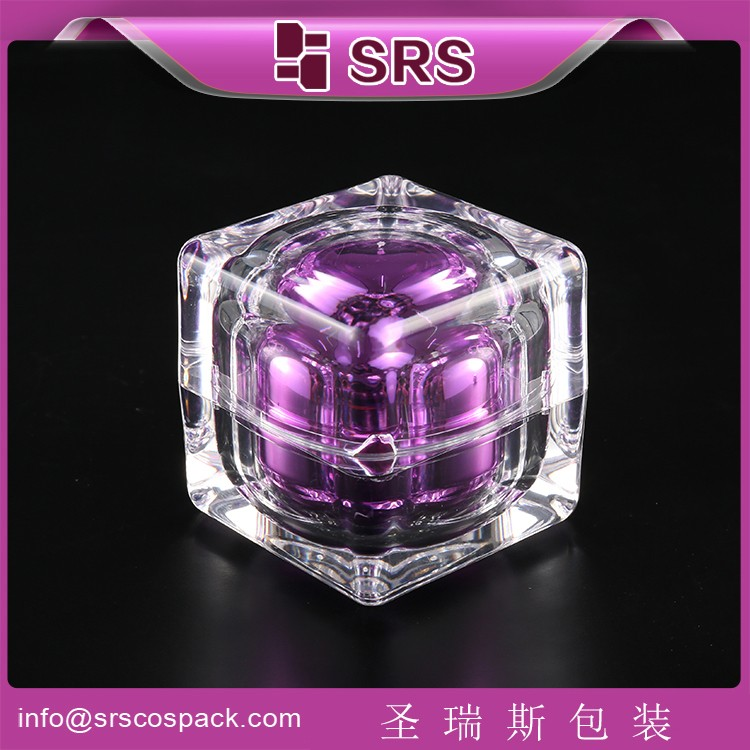Hot Sale Plastic Square Shape purple color Cosmetic Acrylic jar