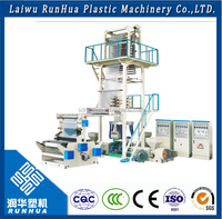 LD three layers plastic agricultural mulch layer film blowing machine line