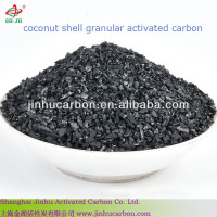 8x30 mesh Granular activated carbon for drinking water filter