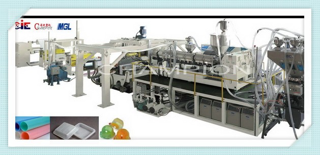China gold supplier high quality battery barrier sheet extrusion line