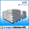 alibaba express chemical HEC Hydroxyethyl Cellulose similar to Natrosol hbr 250