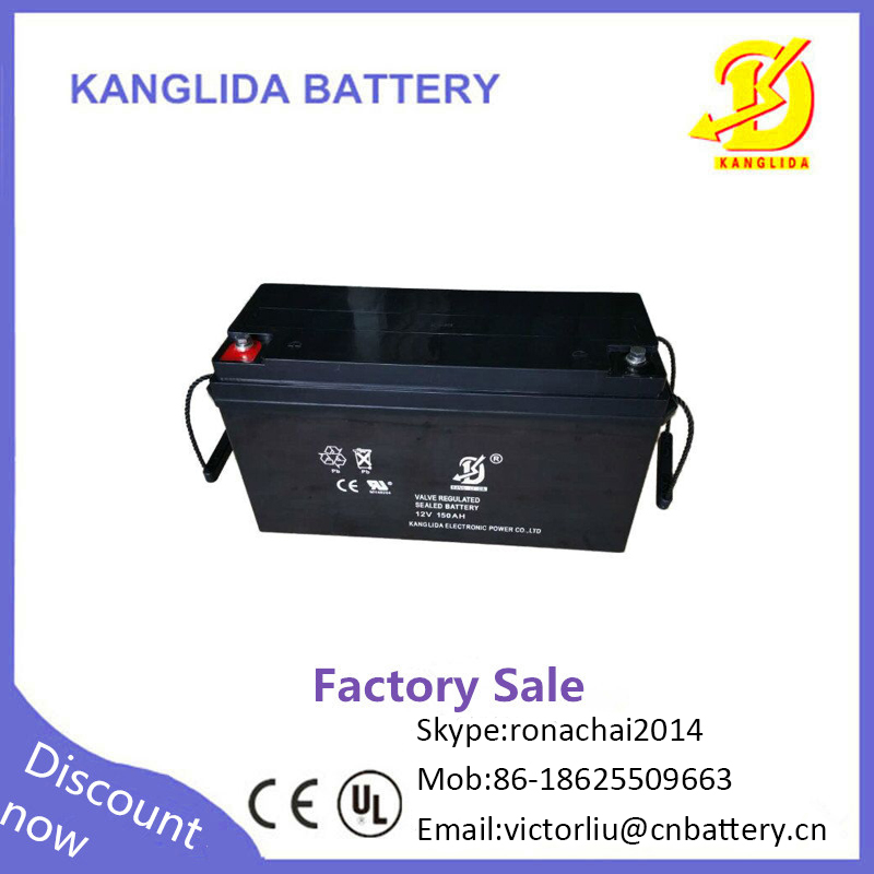 Kanglida maintenance free agm dry cell battery ups 12 volt batteries