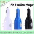 Hot selling wall charger 2 in 1 car charger EU US plug for iphone 7 iphone6 christmas promotion