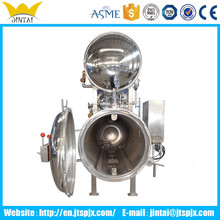 Computer fully automatic hot water immersion sterilizing autoclavesterilizing autoclave