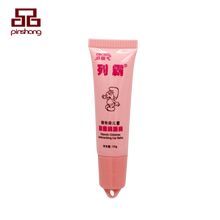 Brand new eco lip balm empty soft tube packing with low price