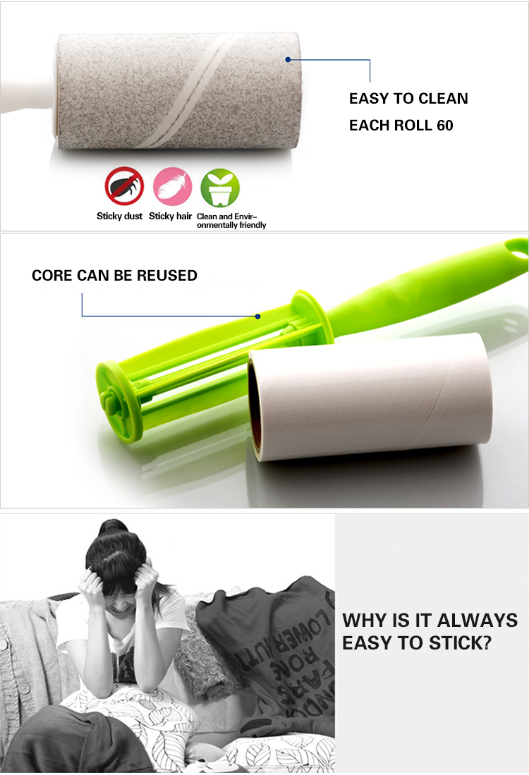 China alibaba trade assurance Lint Roller Brush cleaning roller for carpet,pocket lint roller