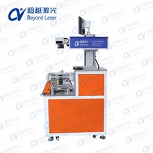 shenzhen mini 3W 5W 7W 10W UV 3d laser marking machine for protector cover