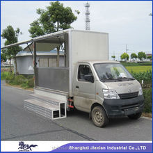 2015 shanghai jiexian made Automobile based practical JX-FV260 ice cream cart