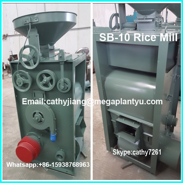 Alibaba N series combined rice milling machine and paddy hulling machine for sale