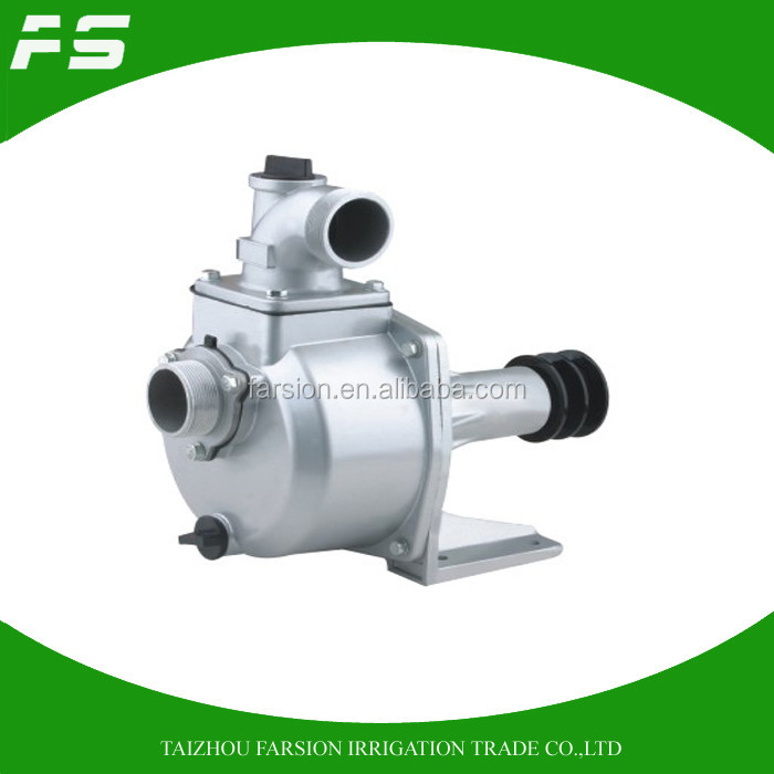 SU50 Aluminum Belt Driven Bare Shaft Centrifugal Water Pump