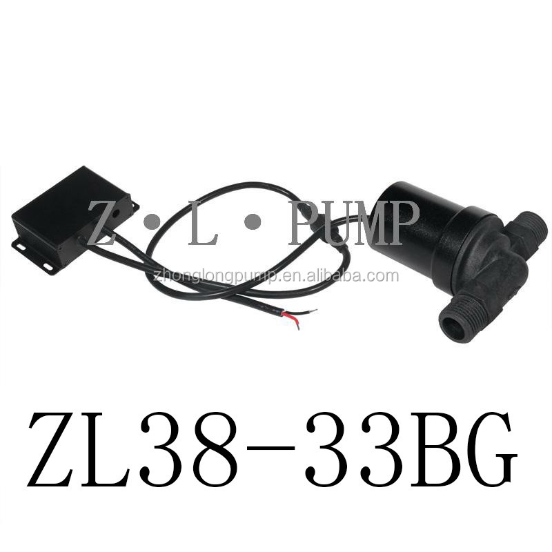 ZL32-02 DC mini fountain pump